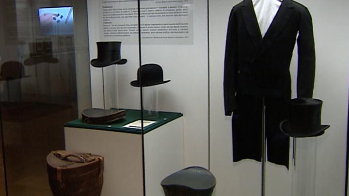 Мужской моде середины XVIII – начала XX века посвятили экспозицию в Историческом музее