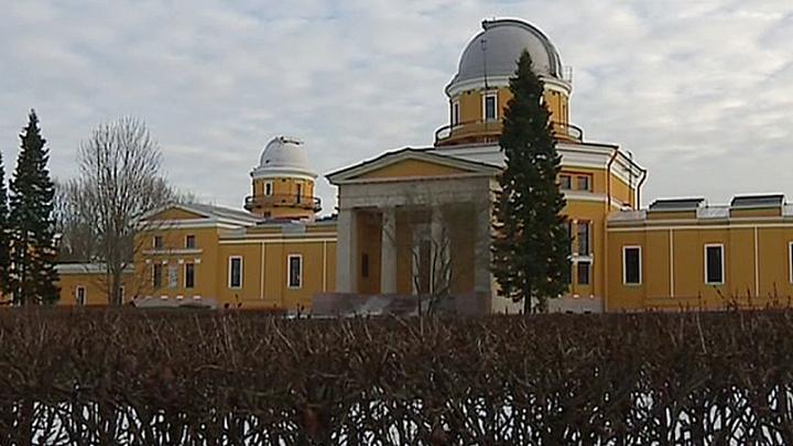 В научном сообществе обсуждают будущее Пулковской обсерватории