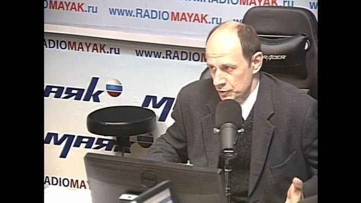 Сергей Стиллавин и его друзья. Владимир Николаевич Коковцов. Экономический бум в России