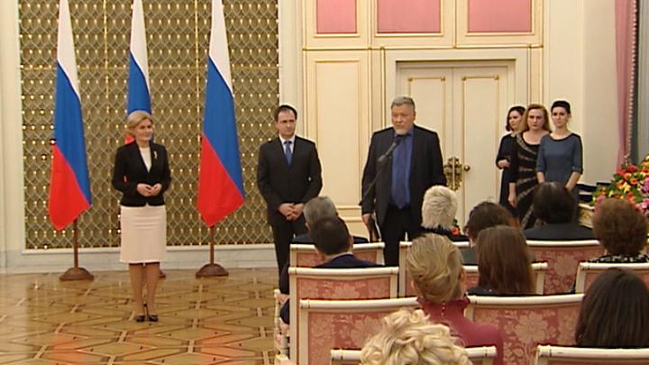 В столице вручили премии Правительства России за 2016 год в области культуры