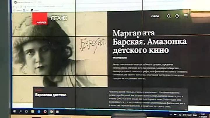 """В рунете открылся просветительский портал """"Чапаев"""""""