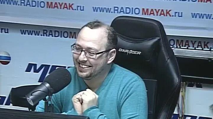 Сергей Стиллавин и его друзья. Заниженная самооценка у мужчин