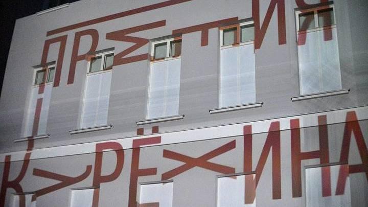 Премию имени Сергея Курёхина вручат в Санкт-Петербурге