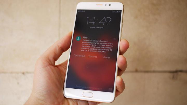 Обзор смартфона <b>Meizu</b> Pro 6 Plus: флагман с плюсом