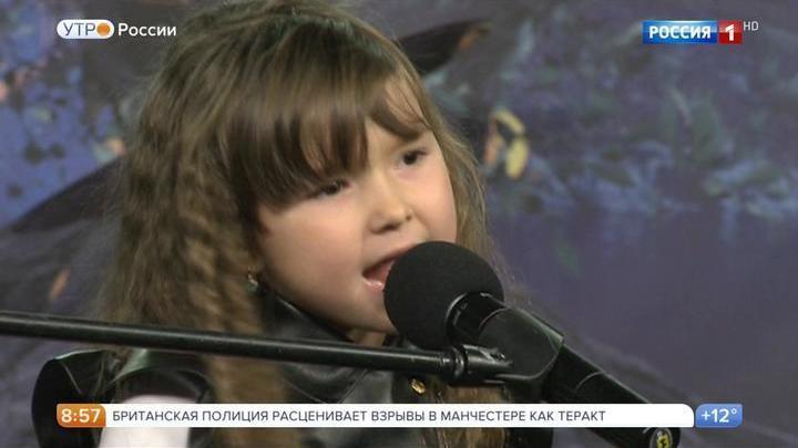 """Дополнительные кастинги (сюжет программы """"Утро России"""")"""