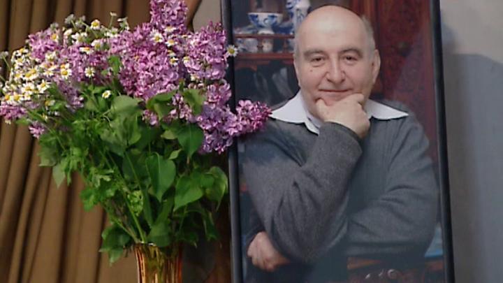 В Музее имени Бахрушина прошел вечер памяти театрального критика Бориса Поюровского