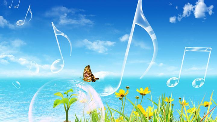 Музыка лета