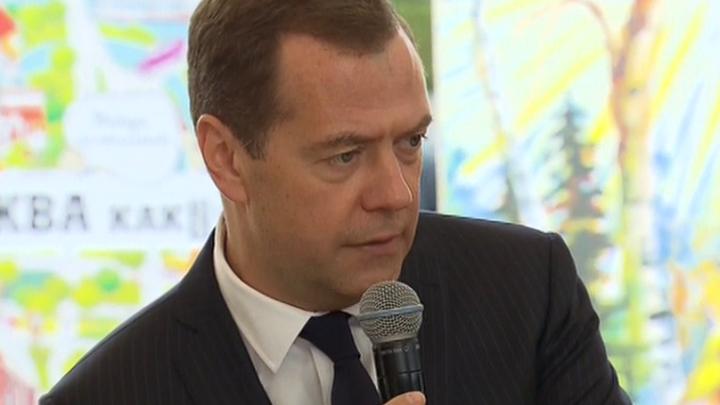 """Дмитрий Медведев посетил книжный фестиваль """"Красная площадь"""""""