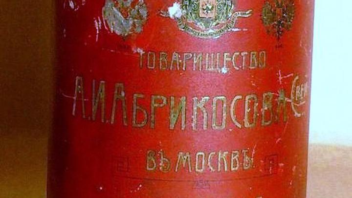 Коробка «Монпасье из фруктовых и ягодных соков». Товарищество А.И.Абрикосов сыновей