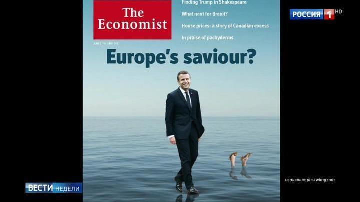 Триумф Макрона - испытание для Франции