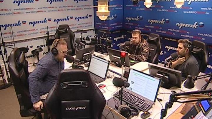 Сергей Стиллавин и его друзья. Тигр М