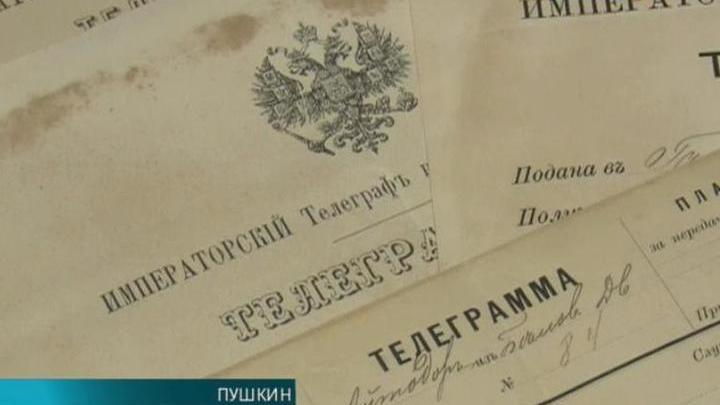 """В """"Царском селе"""" расшифровывают архив императорской семьи Романовых"""
