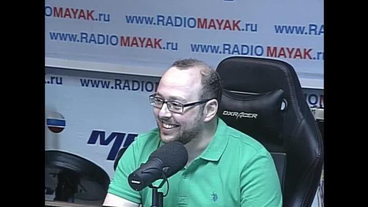 Сергей Стиллавин и его друзья. Подавленная агрессия