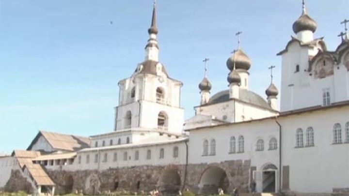 В Соловецком монастыре состоялось совещание по вопросам сохранения и развития архипелага