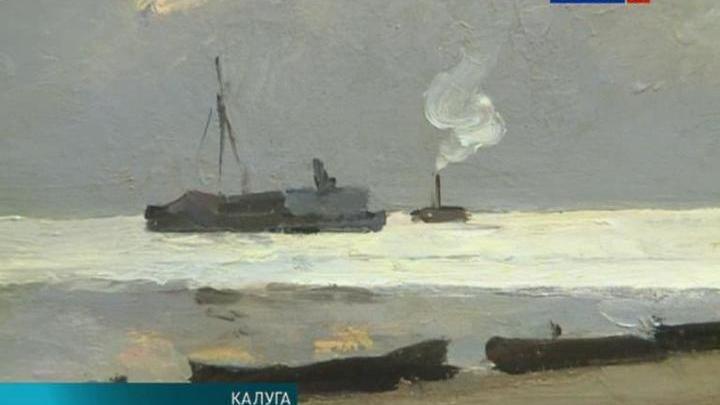 В Калужском музее изобразительных искусств открылась выставка работ Исаака Левитана