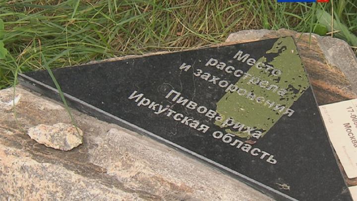 """В столичный Музей истории ГУЛАГа со всей России привозят камни для монументы """"Стена скорби"""""""