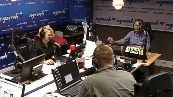 Сергей Стиллавин и его друзья. У вас в компании существуют штрафы?