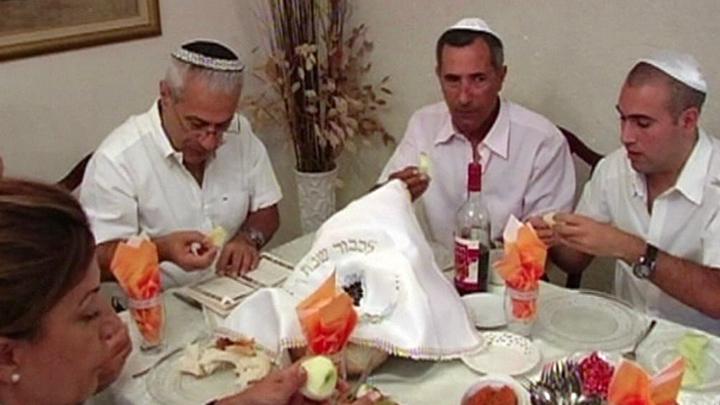 Иудеи всего мира отмечают Новый год