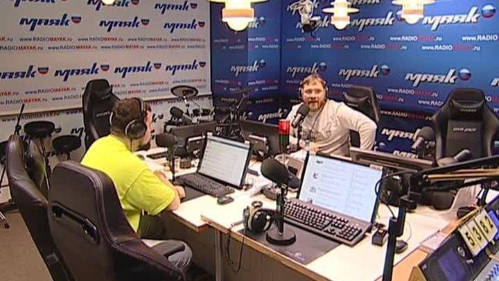 Сергей Стиллавин и его друзья. На что вы копите деньги?