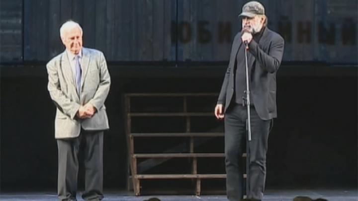 В БДТ имени Товстоногова прошел юбилейный вечер Эдуарда Кочергина