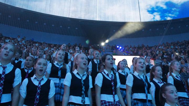 Концерт Белая трость