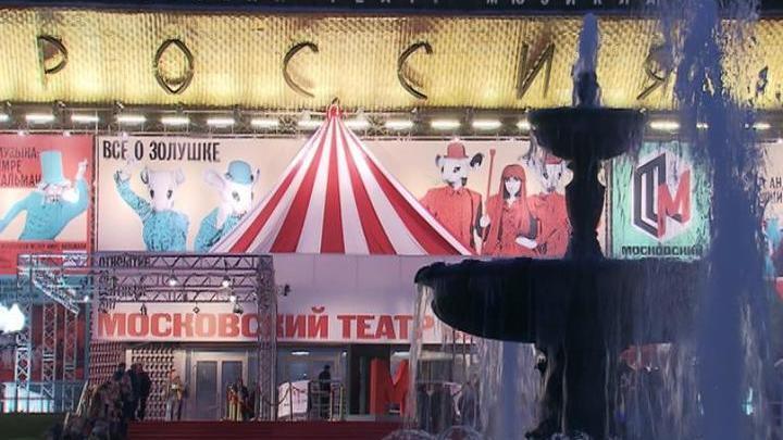 Московский театр мюзикла расскажет о нравах шоу-бизнеса