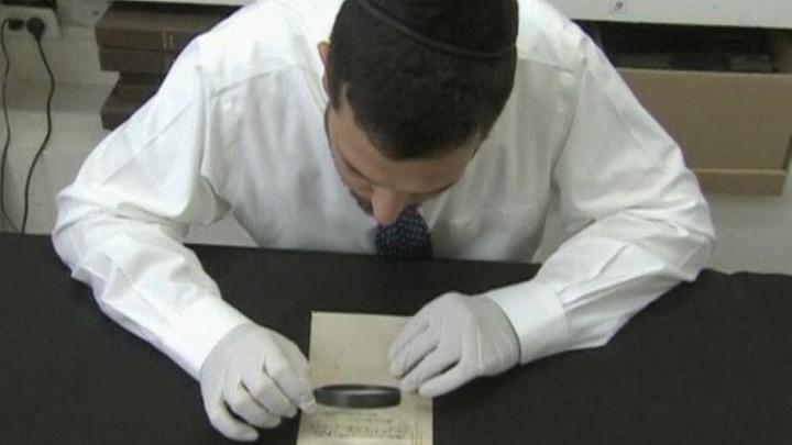 Короткая записка от Альберта Эйнштейна была продана на аукционе в Иерусалиме