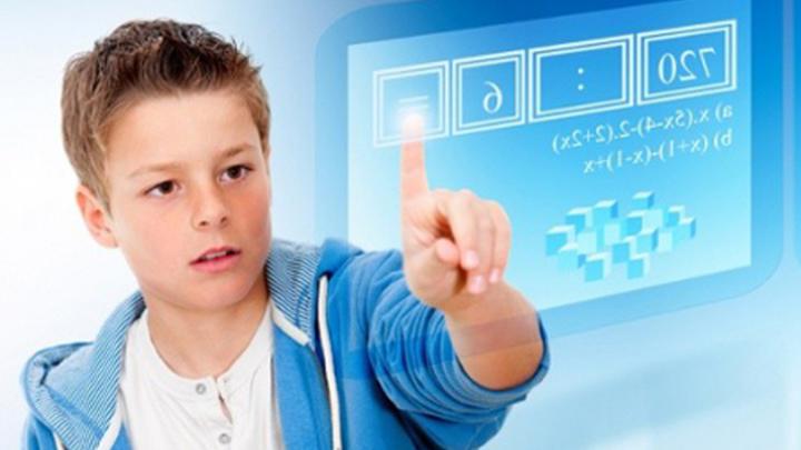 Образование в цифровом мире. Высшее образование в области IT.