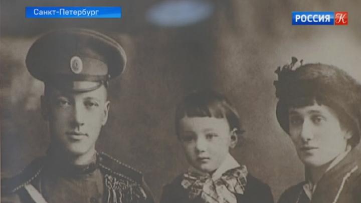 В Северной столице представлена фотовыставка к 105-летию со дня рождения Льва Гумилева