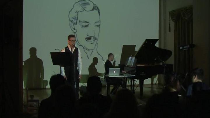 Стихи Гумилева прозвучали в камерной атмосфере Башмет центра