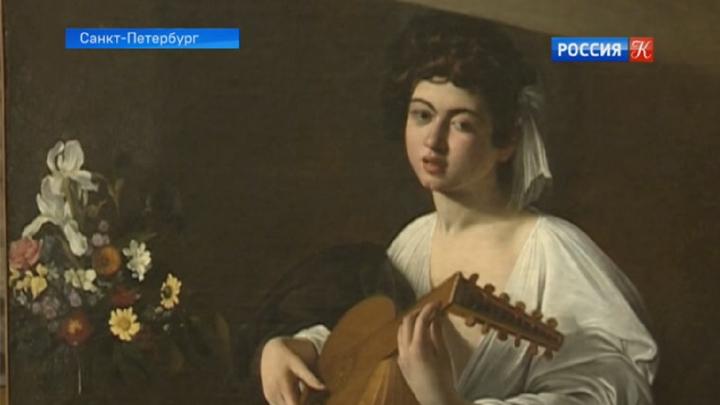 В Эрмитаж после реставрации вернулась единственная в России картина Караваджо