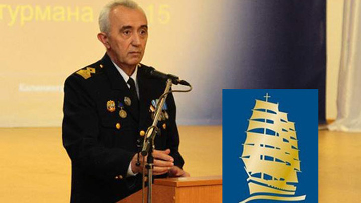 Капитан дальнего плавания, декан факультета судовождения Балтийской Государственной академии рыбопромыслового флота Виталий Александрович Бондарев.