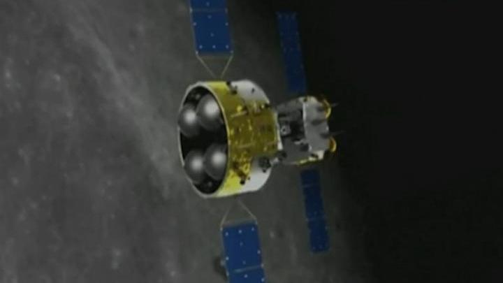 Китай намерен осуществить первую в истории мягкую посадку зонда на обратной стороне Луны