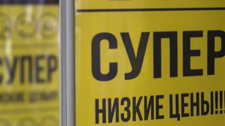"""Банки предупредили о всплеске активности мошенников в """"черную пятницу"""""""