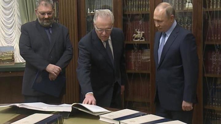 Владимиру Путину представлена Большая российская энциклопедия
