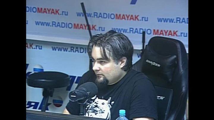 Сергей Стиллавин и его друзья. Блокчейн