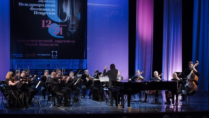 Гала-концерт XI Зимнего международного фестиваля искусств