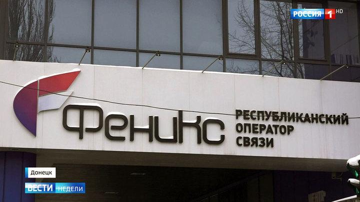 """""""Феникс"""" отбивается от украинских кибератак"""