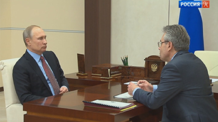 Владимир Путин встретился с главой РАН Александром Сергеевым
