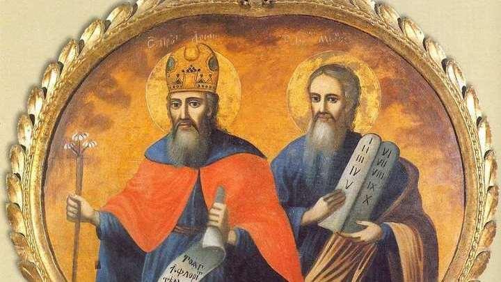 "Икона ""Пророки Аарон и Моисей"""