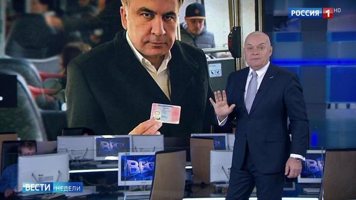 """Как Саакашвили отправился в """"европейское турне"""""""