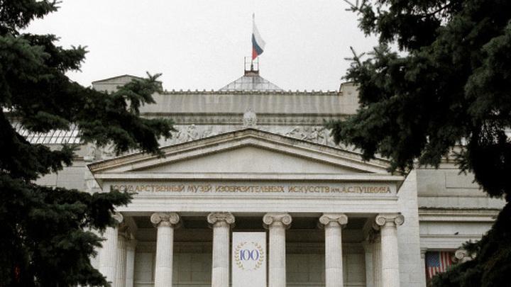 Ирина Антонова рассказала о проектах нового сезона в Пушкинском музее