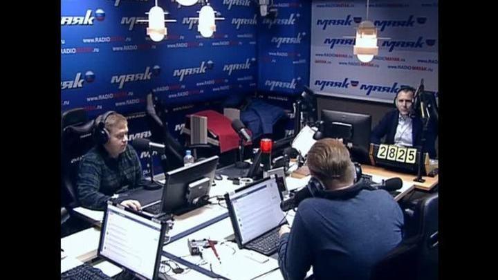 Сергей Стиллавин и его друзья. Что, на ваш взгляд, можно назвать национальной идеей России?