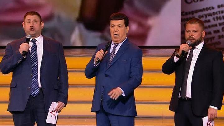 Кобзон спел вместе с военными корреспондентами ВГТРК
