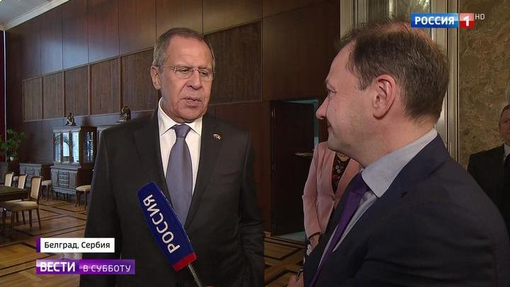Сергей Лавров: давление ЕС сплотило Россию и Сербию