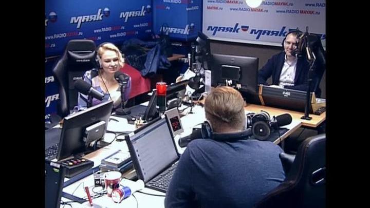 Сергей Стиллавин и его друзья. К вам домогались на работе?