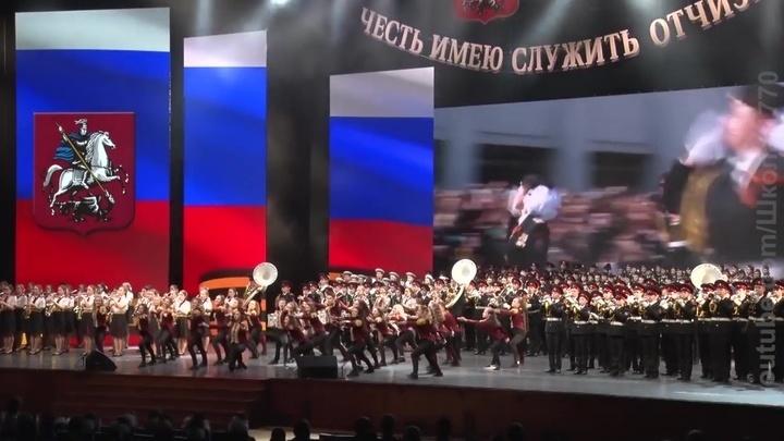 Кадеты Москвы