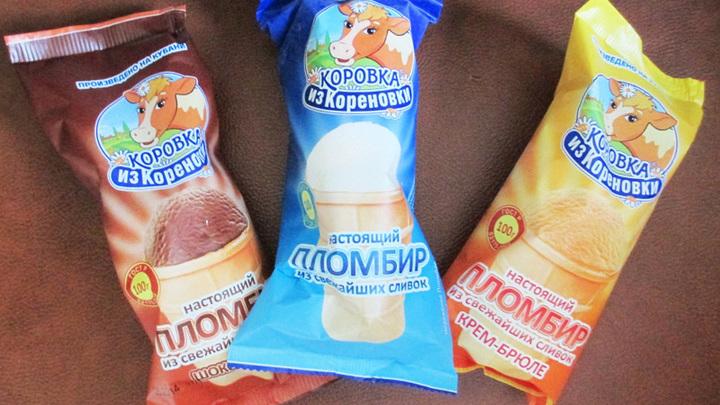 Мороженое из Кореновки.