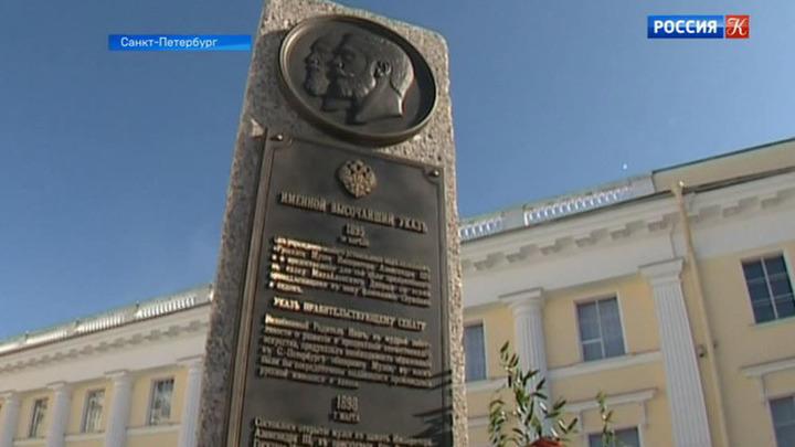 Русский музей готовится к юбилею