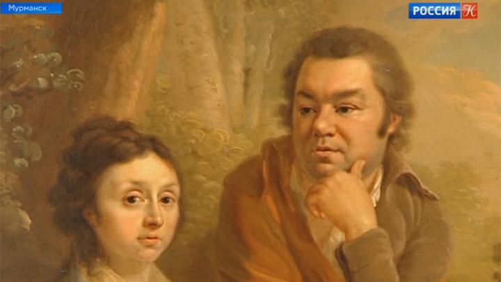 В Мурманске представлены работы российских портретистов XVIII века
